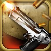 App Icon: i-Gun Ultimate - Original Gun App Sensation 1.44