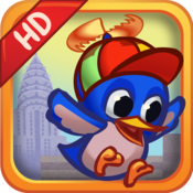 App Icon: Early Bird HD 1.3.0