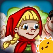 App Icon: Grimms Rotkäppchen ~ interaktives Aufklappbuch in 3D 1.0.19
