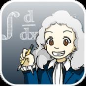 App Icon: Calculus Math App Full Edition