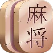 App Icon: Mahjong Worlds Deluxe – Puzzle kostenlos online spielen mit Spielsteinen 6.5