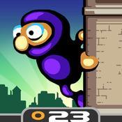 App Icon: Urban Ninja 1.23
