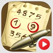App Icon: Sunny Seeds - Find pairs puzzle game 1.17.6