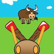 App Icon: Slingshot Cowboy 2.99