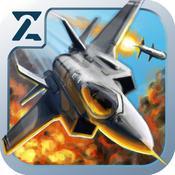 App Icon: MetalStorm: Online 5.2.1