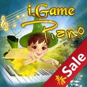 App Icon: i.Game Piano: Magic & Fairy 1.3