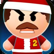 App Icon: Beat the Boss 2