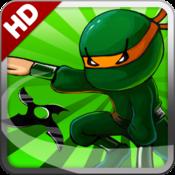 App Icon: Ninja Rush HD