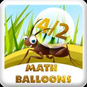 App Icon: Math Balloons