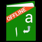 App Icon: English Arabic Dictionary