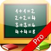 App Icon: Einfach Mathe 2.0