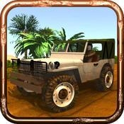 App Icon: Alpine Crawler Wild 1.0
