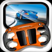 App Icon: Lenkrad für PC-Spiele (Pro)
