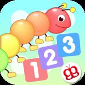 App Icon: Zählen 123 HD