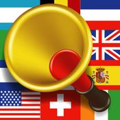 App Icon: iVuzela (Original Vuvuzela!) 1.0