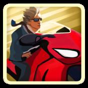 App Icon: Lane Splitter