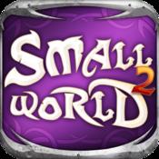 App Icon: Small World 2
