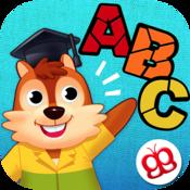App Icon: Kinder Puzzlespiele 123
