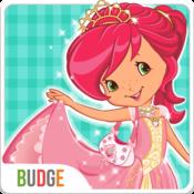 App Icon: Emily Erdbeer Kartenhersteller