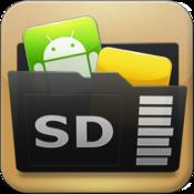 App Icon: AppMgr III (App 2 SD)