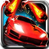 App Icon: The End Escape 2012 1.2