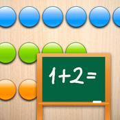 App Icon: KIDS-Rechner 1.1