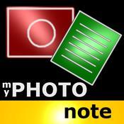 App Icon: My Photo Note - Organisiere Deine Fotos, lege Notizen dazu an und sende sie per PDF 2.6