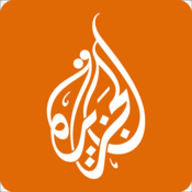 App Icon: Al Jazeera English