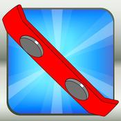 App Icon: Hoverboard Hero 2.1