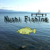 App Icon: Nushi Angeln