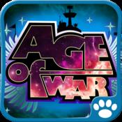 App Icon: Century Wars