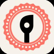 App Icon: flavourit - mein Kochbuch
