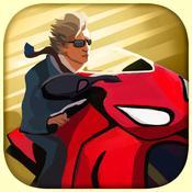 App Icon: Lane Splitter 5.2.1