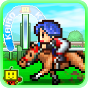 App Icon: Pocket Stables