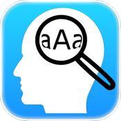App Icon: Gedankenleser. 3.0.3
